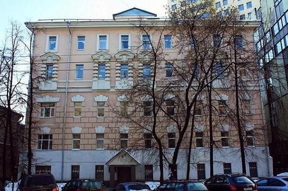 Гагаринский районный суд города Москва
