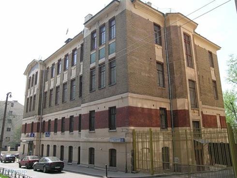 Хамовнический районный суд