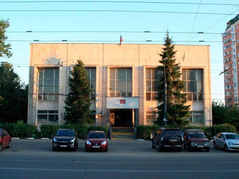 Хорошевский районный суд