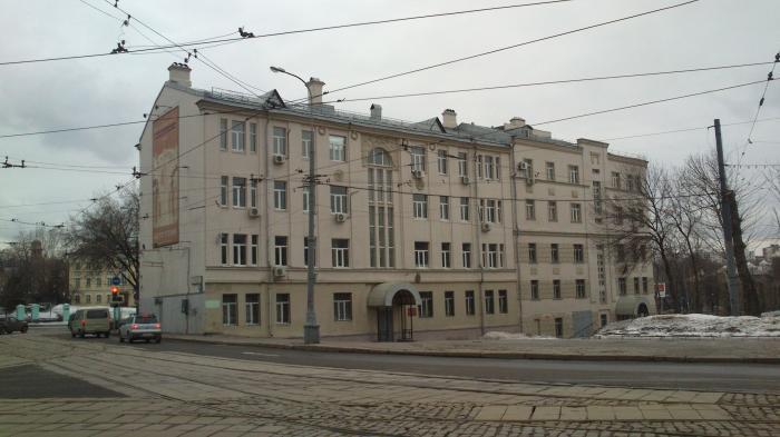 Лефортовский районный суд города Москва