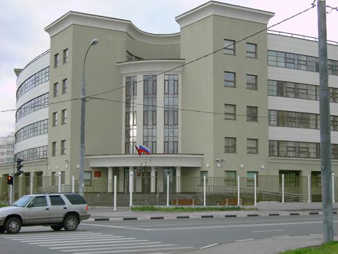 Люблинский районный суд города Москва