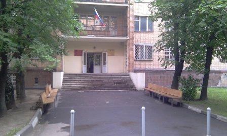 Солнцевский районный суд г Москва