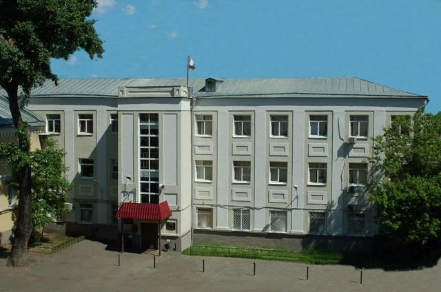 Таганский районный суд города Москва