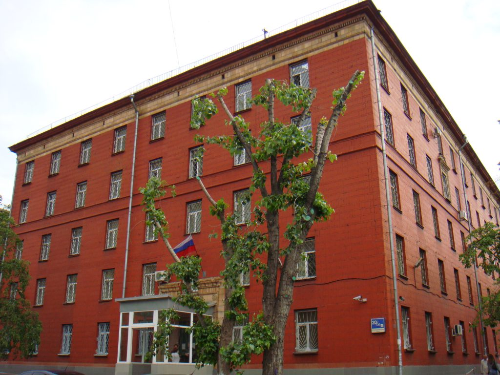 Зюзинский районный суд города москва