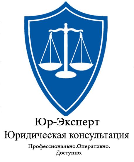 по скайпу юридическая консультация