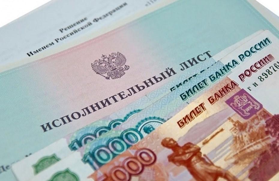 исполнительный лист для взыскания дебиторской задолженности