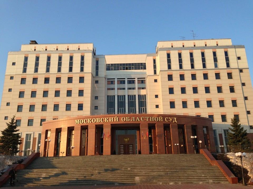 районная консультация юристов
